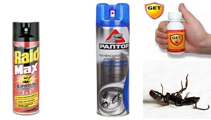 Ааэрозольные инсектициды