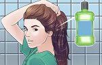 Как обнаружить гниды в волосах и избавиться от них?