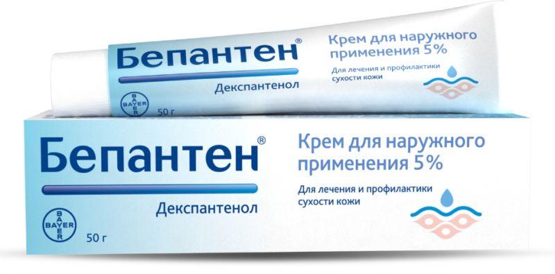 Крем Бепантен